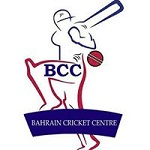 Bahrain Cricket Center