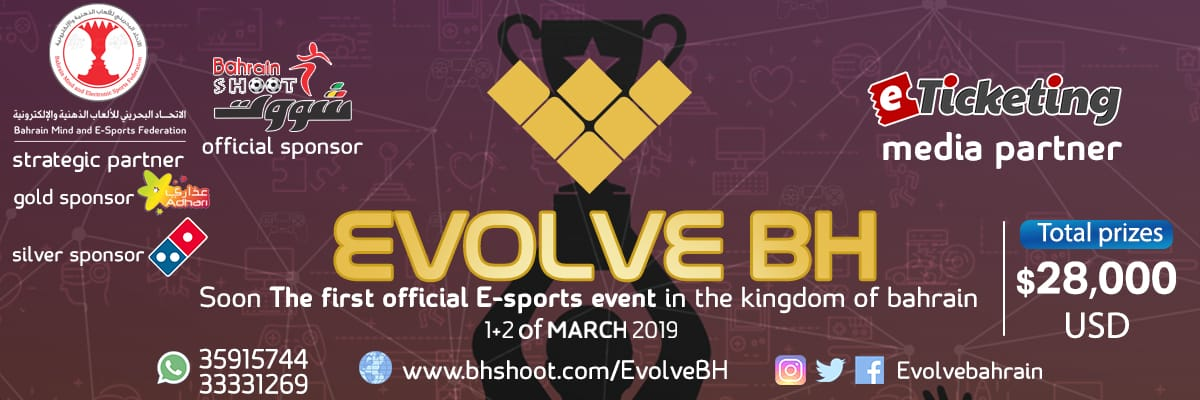 Evolve Bahrain Tickets Bahrain Shoot Co