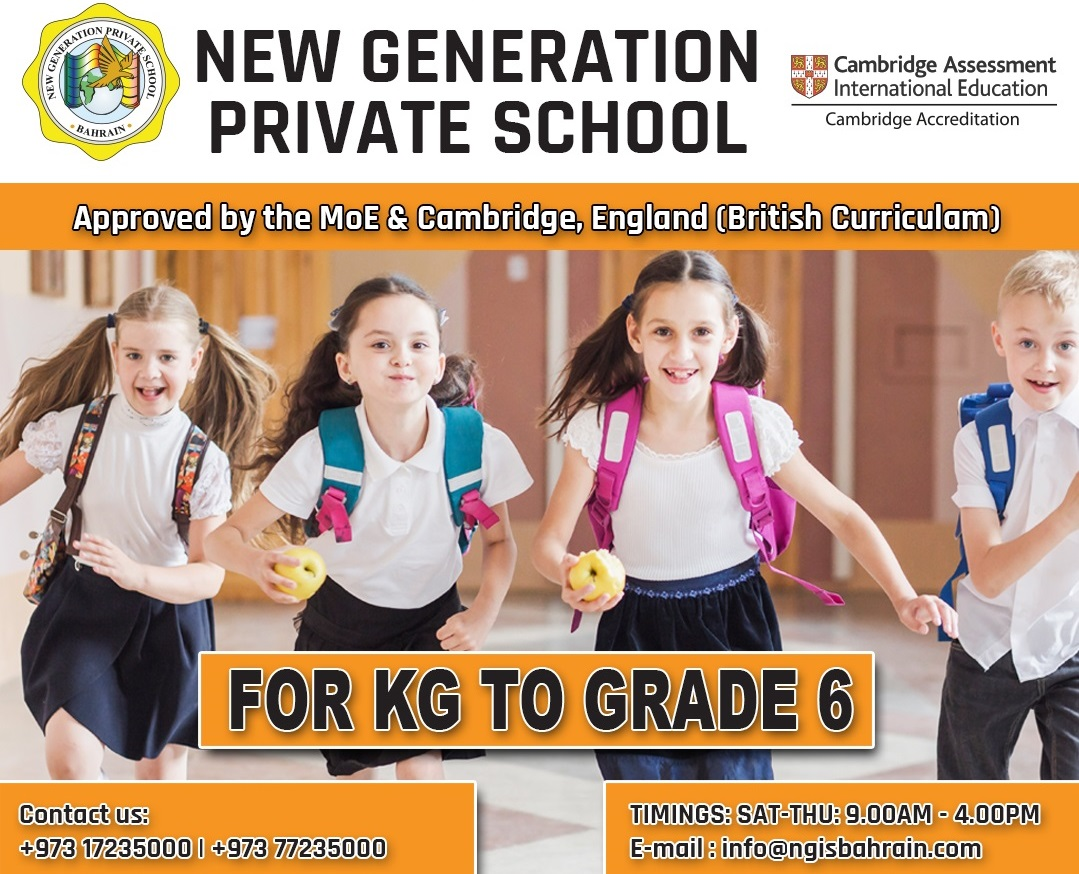 New Generation Private School Tickets New Generation Private School (NGPS)