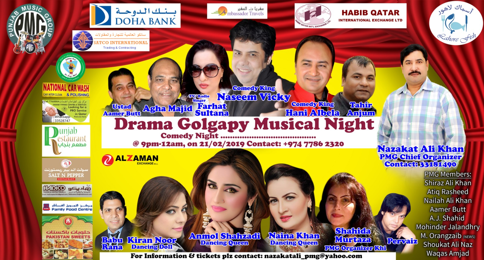 Drama Golgapy Musical Night Tickets