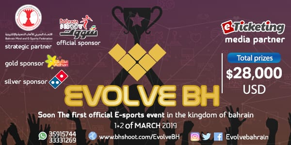 Evolve Bahrain Tickets