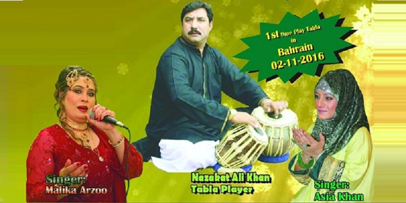 Live Concert In Bahrain Tickets