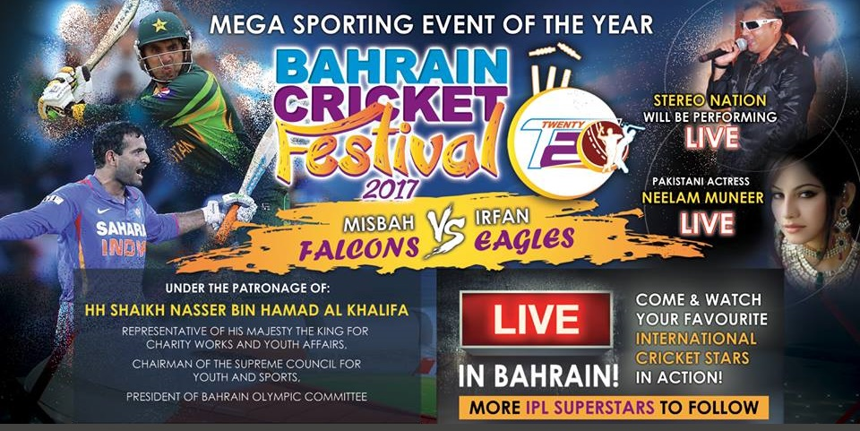 Bahrain Cricket Festival Tickets