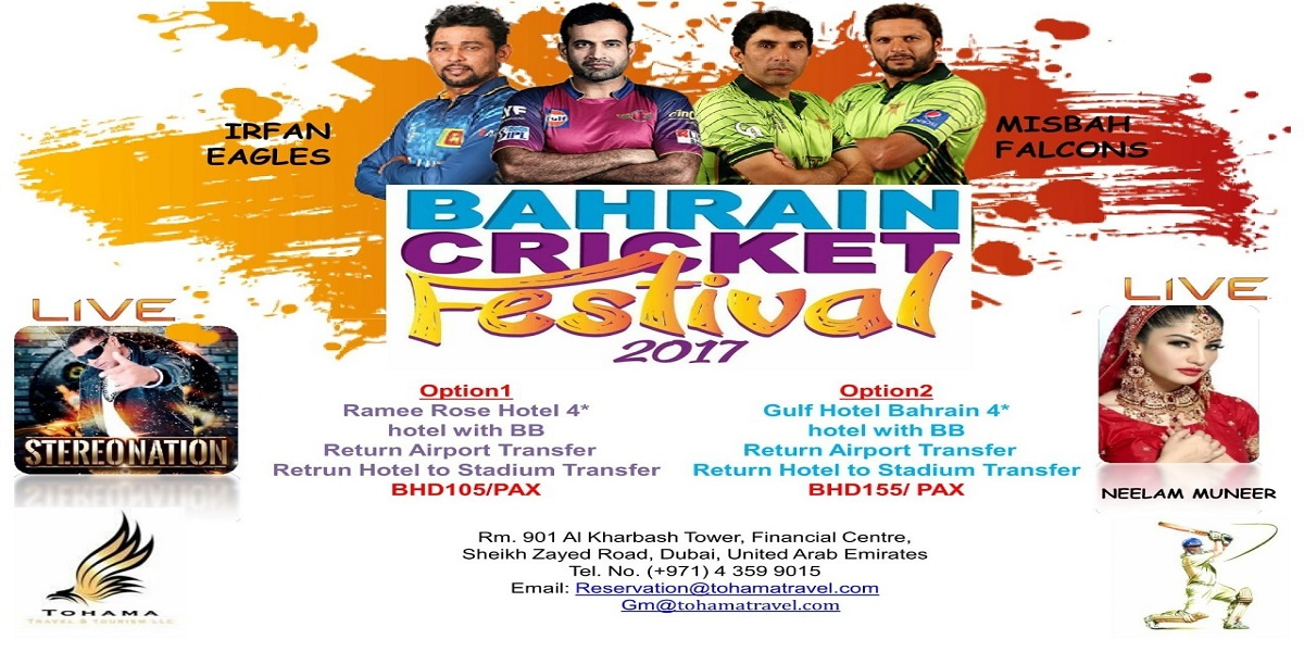 Bahrain Cricket Festival Travel Packages Tickets