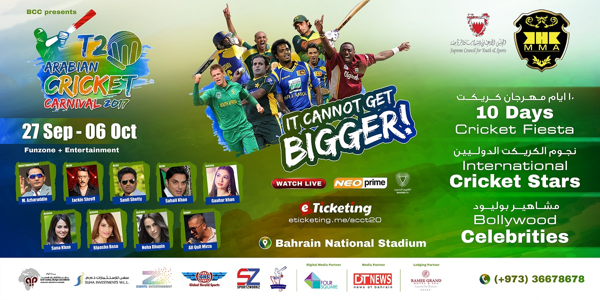 Arabian Cricket Carnival T20 Tickets