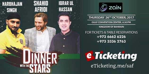Dinner With Shahid Khan Afridi Tickets