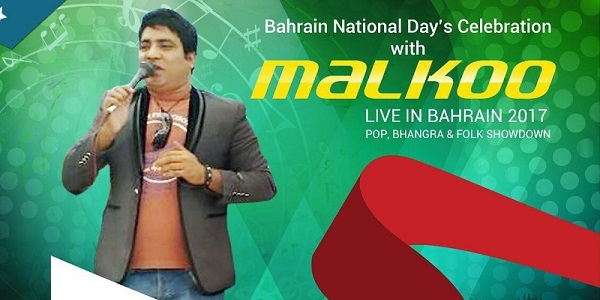 Bahrain National Day Celebration With MALKOO Tickets