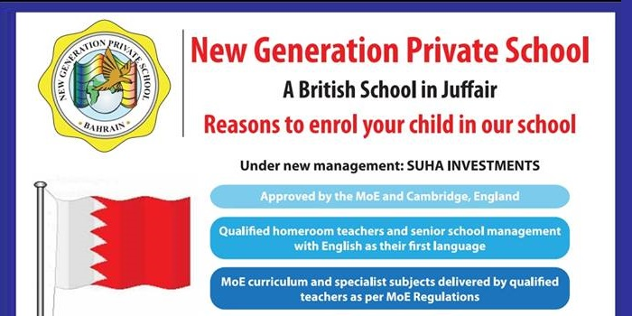 New Generation Private School Fees Tickets